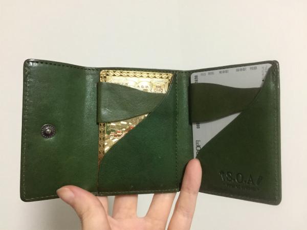 財布のカード入れ部分の画像