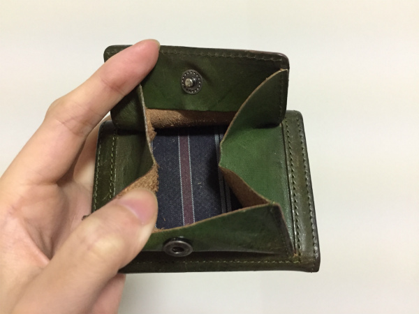 財布の小銭を入れる部分の画像