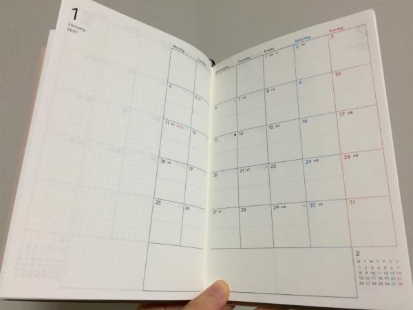 トリンコ7の月間カレンダー