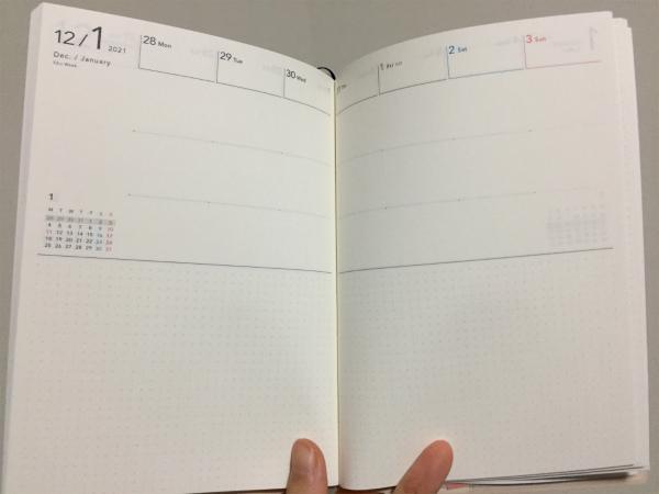 トリンコ7の週間カレンダー