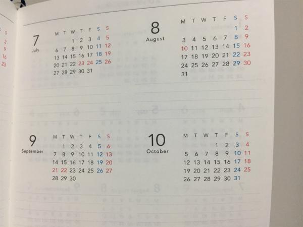 トリンコ7の年間カレンダー